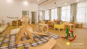 Escuela infantil montessori gran bilbao 32