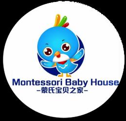 Montessori Baby House